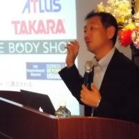 岩田松雄 講演会