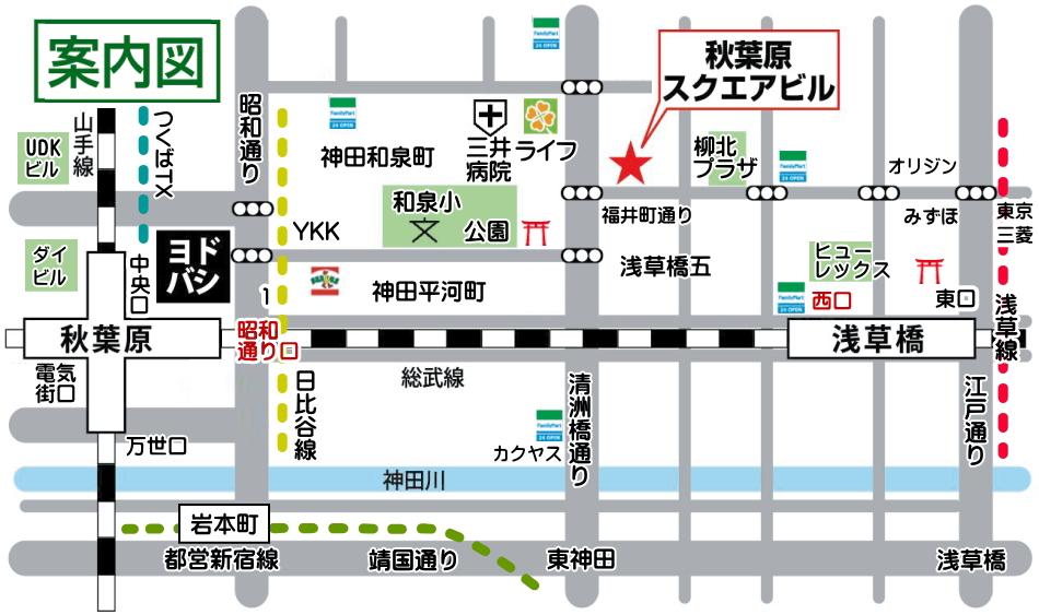地図 マップ 秋葉原ハンドレッド