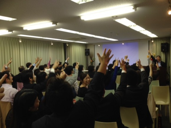 岩田松雄 講演会 セミナー