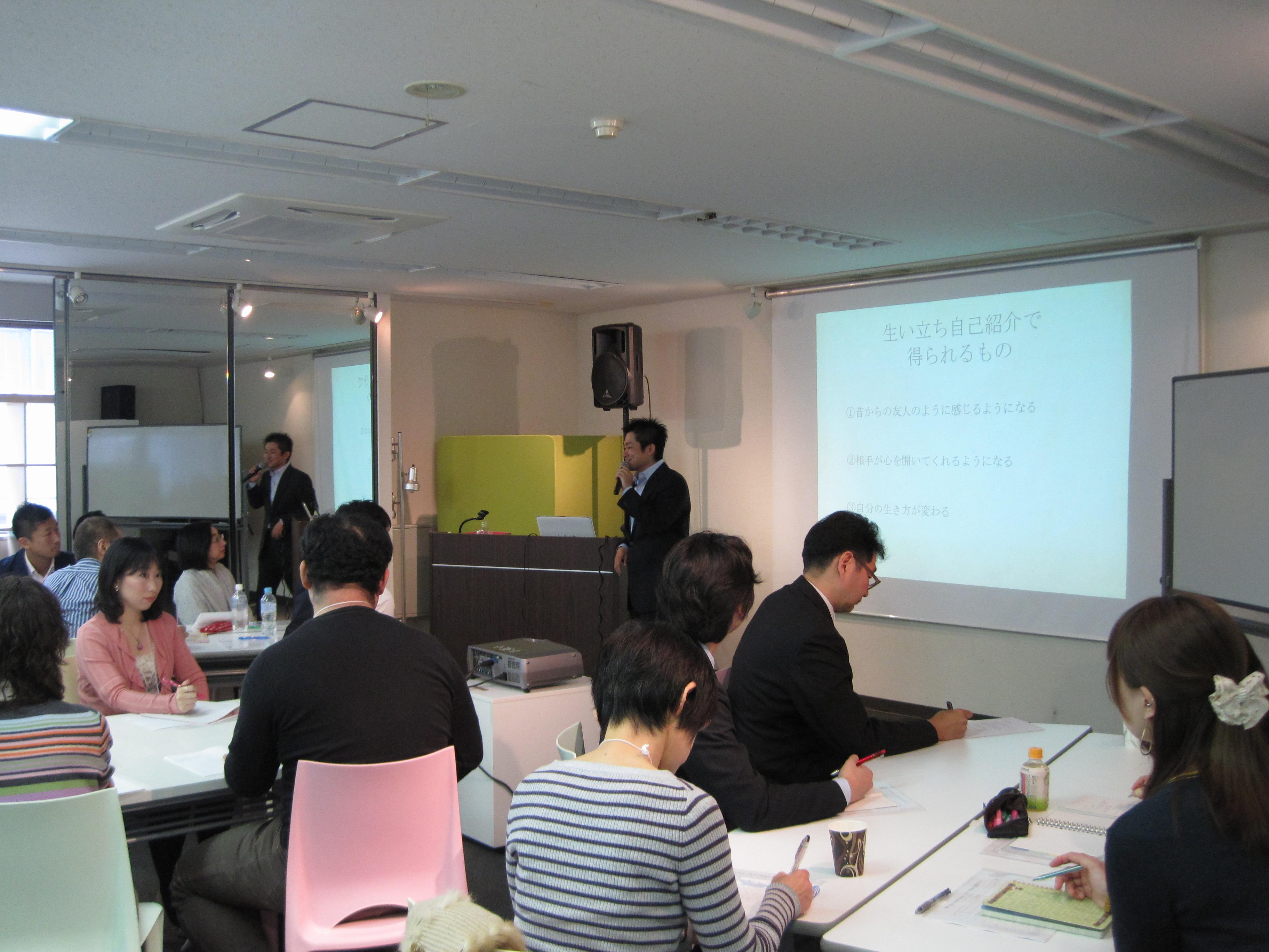会議室 セミナー 講演会