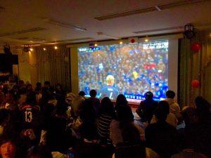 秋葉原 レンタルスペース パブリックビューイング スポーツ観戦