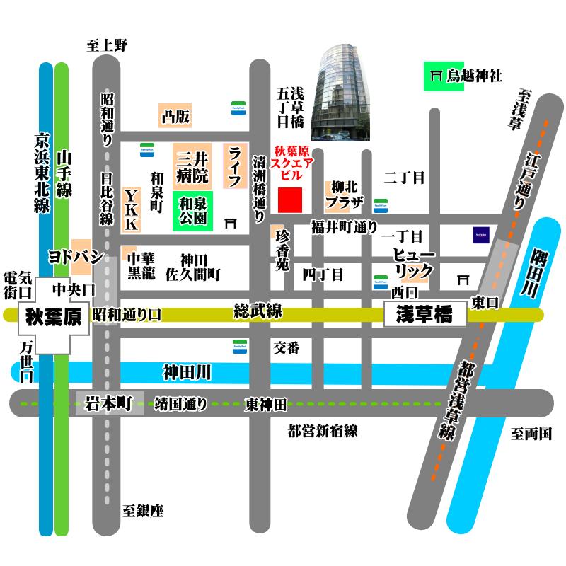 秋葉原スクエアビル・秋葉原ハンドレッドスクエア倶楽部の地図マップ所在地住所 写真合成用 透明GIF・PNG形式フリー素材