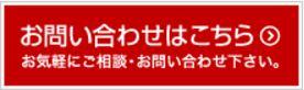 DVD鑑賞会 試写会 映画上映会 秋葉原の会場