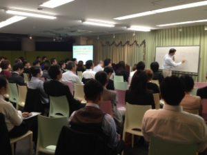 岩田松雄 講演会 セミナー 2018年1月26日