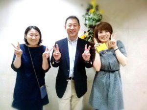 岩田松雄 講演会 セミナー スタッフ