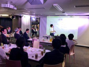 セミナー 講演会 上映会 秋葉原レンタルスペース