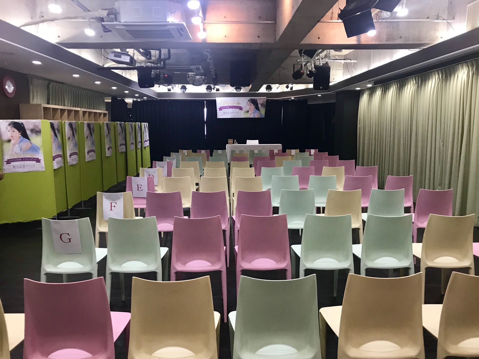 トークショー トークイベント 秋葉原イベントスペース レンタルスペース