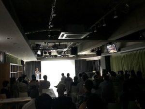 上映会 パブリックビューイング 秋葉原イベントスペース