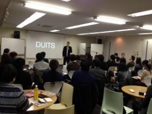 海外起業家GDCセミナー
