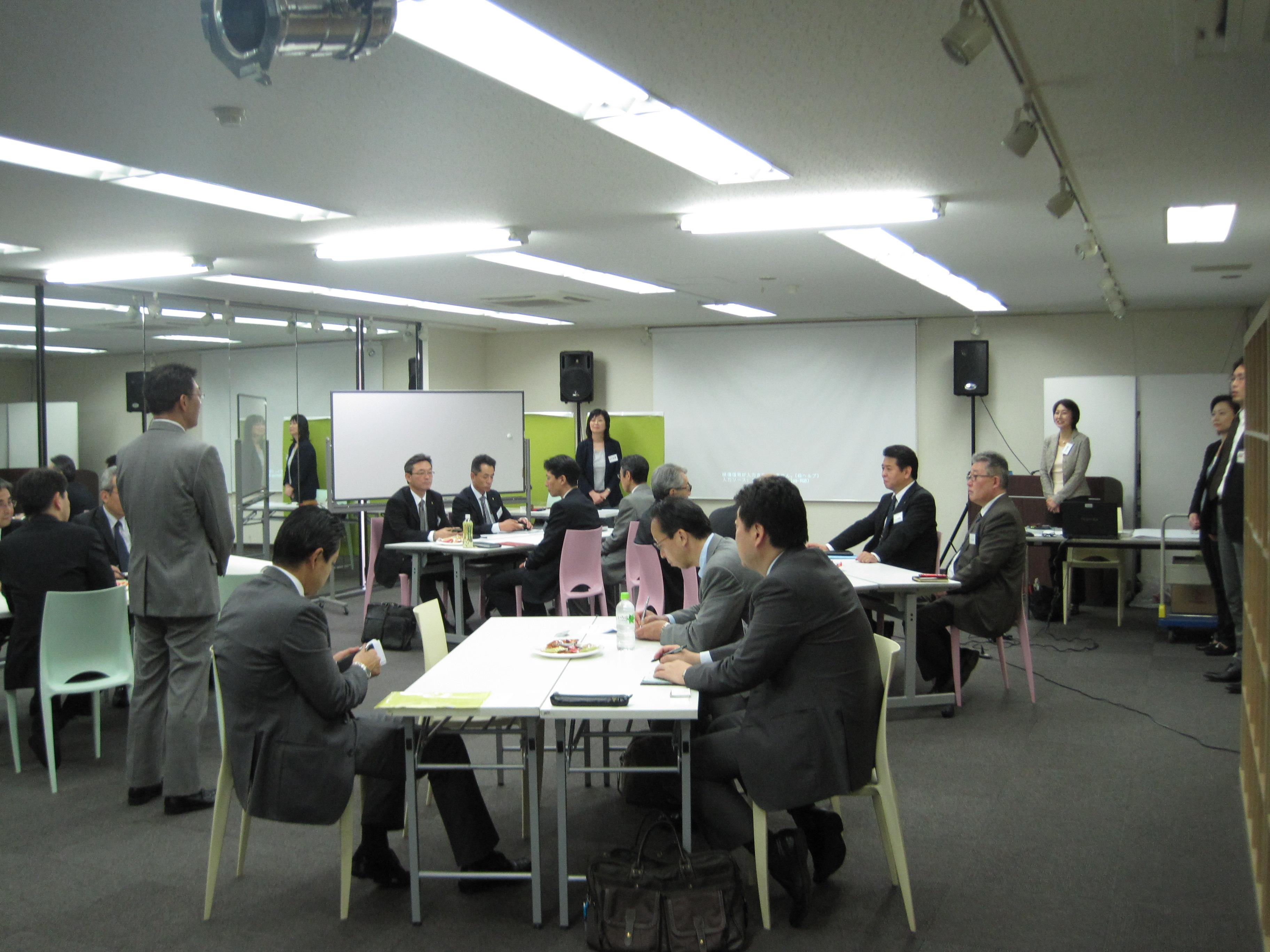会議室 ミーティング 研修会