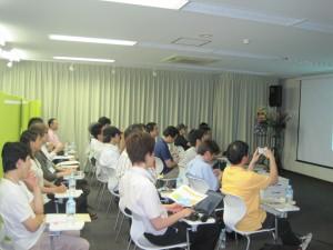 ホームページ講習会 研修会 セミナー
